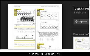 Нажмите на изображение для увеличения Название: Cylinder head torque.png Просмотров: 57 Размер:390.6 Кб ID:37054