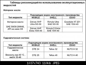 Нажмите на изображение для увеличения Название: 1.JPG Просмотров: 504 Размер:110.0 Кб ID:12422
