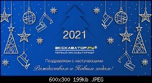Нажмите на изображение для увеличения Название: 600х300.jpg Просмотров: 2 Размер:199.4 Кб ID:40056